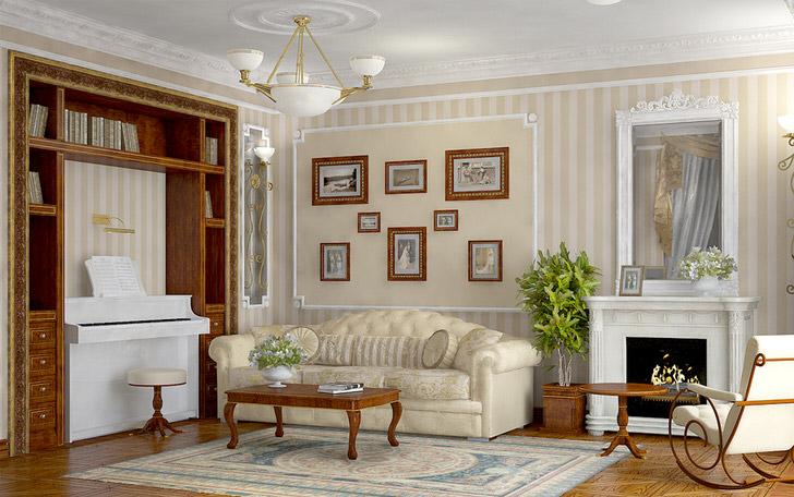 Светлая просторная комната для гостей в классическом французском доме.