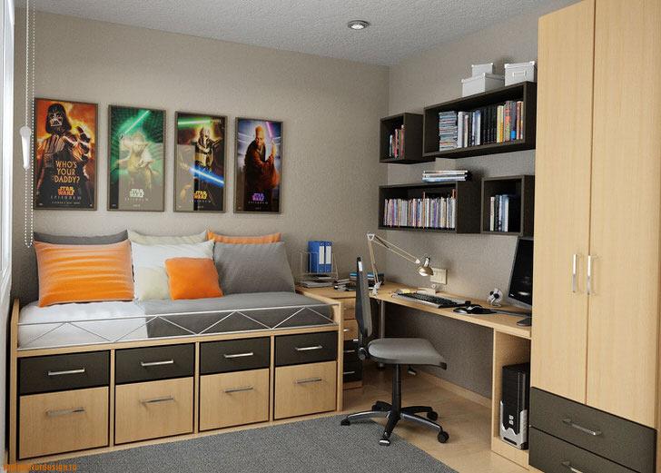 Компактная комната