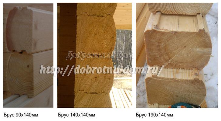 Современный строительный материал - профилированный брус из массива сосны, круче и дороже профилированный клееный брус.