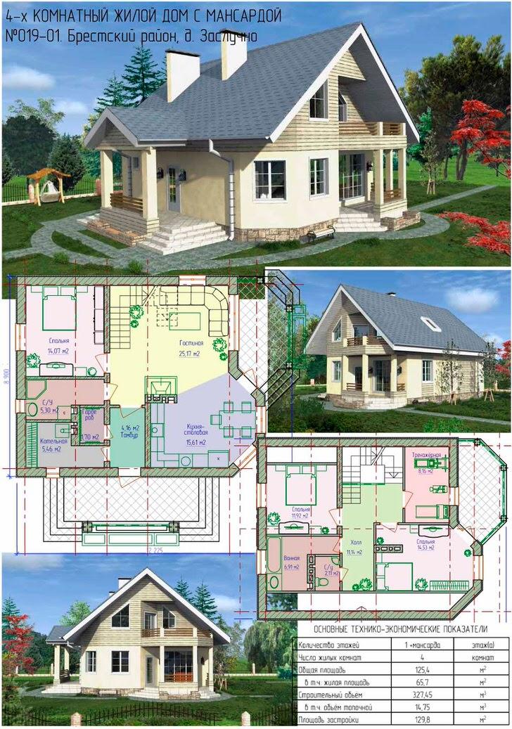 планировка дома с мансардой и с гаражом фото