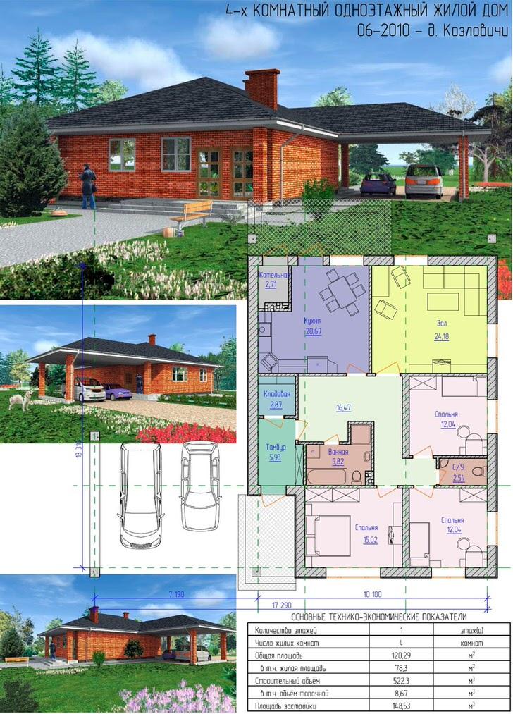 Как построить дом из бруса чертежи